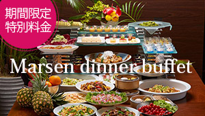 Marsen dinner buffet period-limited special price