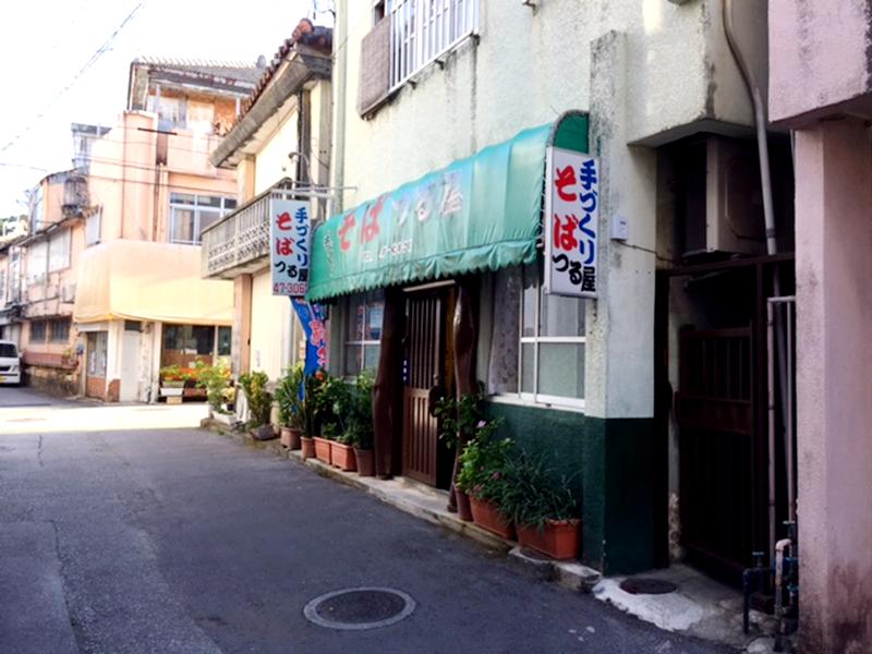 本部町 沖縄そば