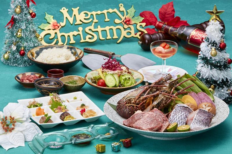 レストラン 泉河 鉄板焼きクリスマスディナー
