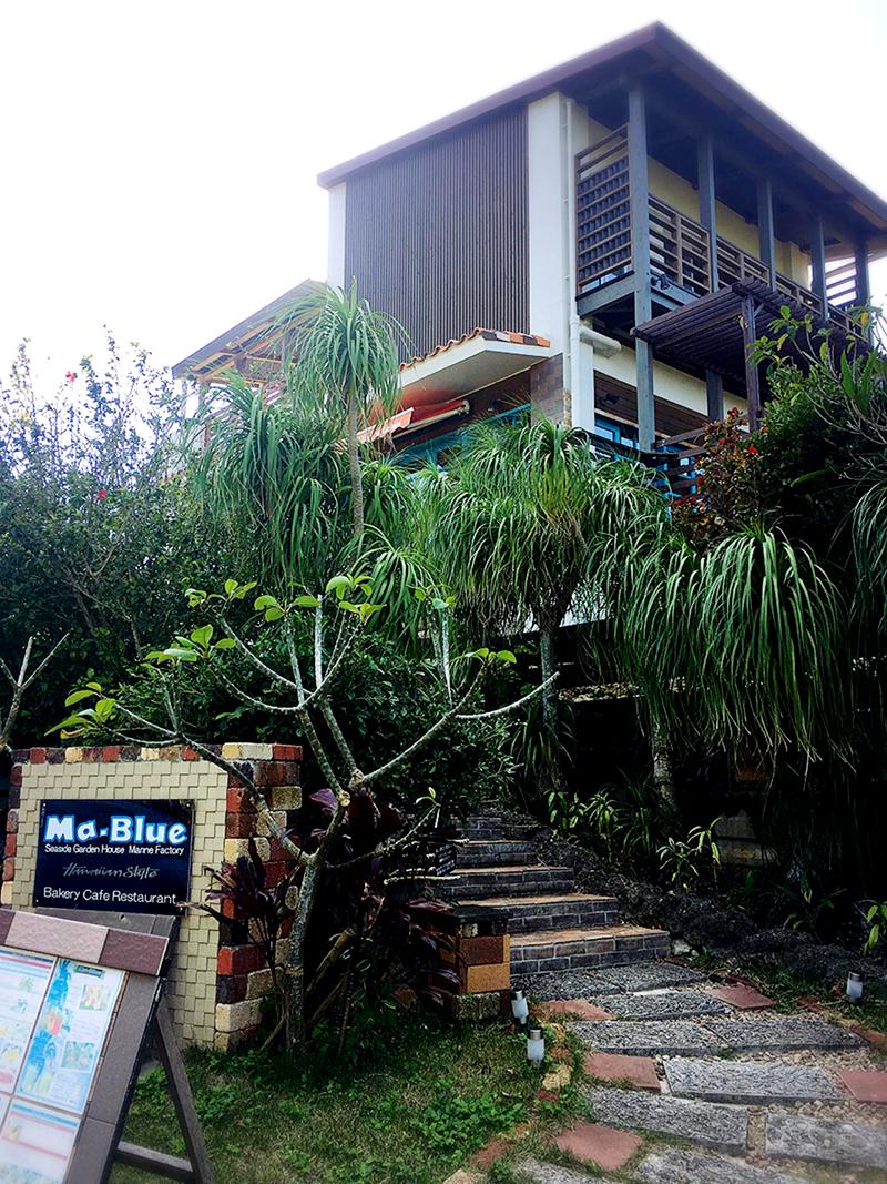 本部町 カフェ ☆Ma-Blue Garden House ☆