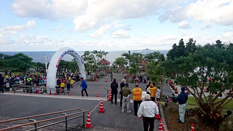 海洋博公園トリムマラソン