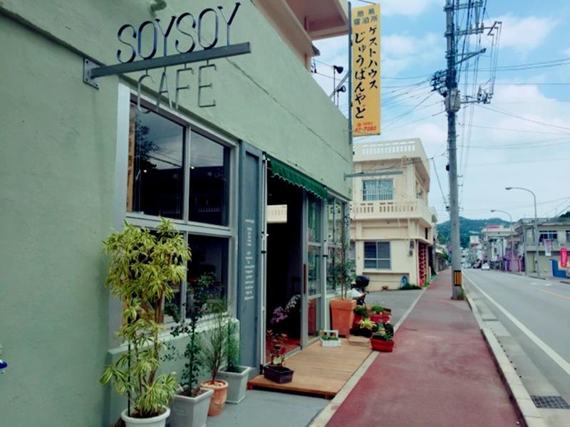 soysoy