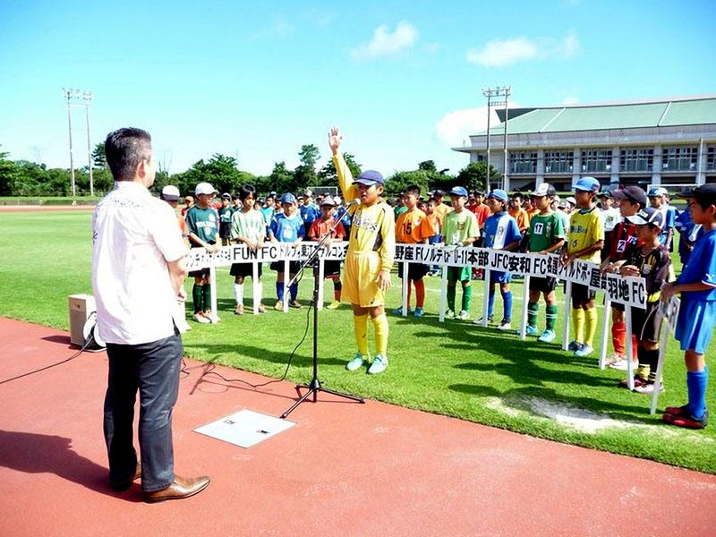 Mahaina cup 21st northern part district boy futsal meet