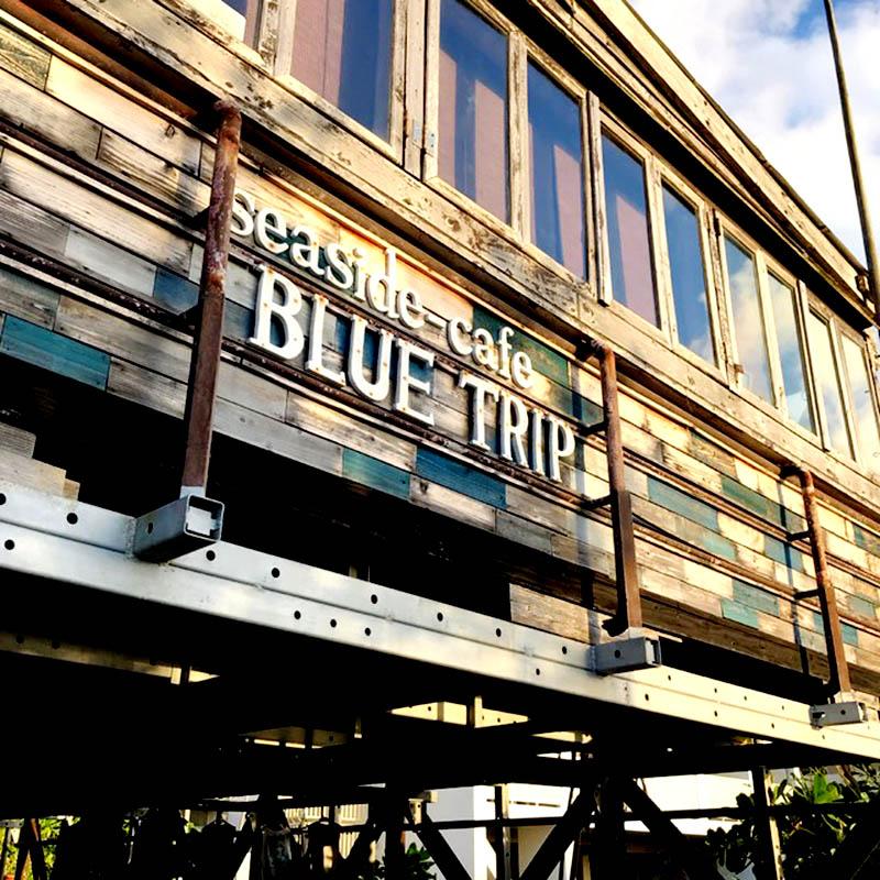 seaside-cafe BLUE TRIP