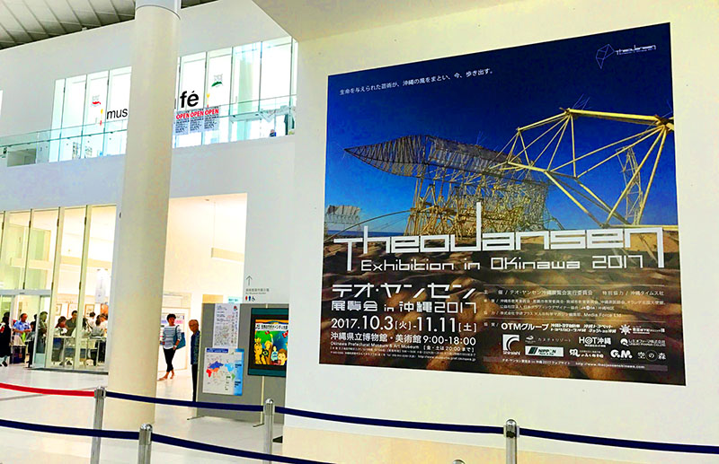 Theo Janssen exhibition IN Okinawa