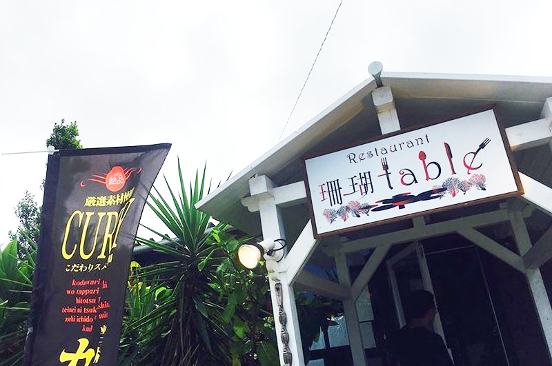 Stylish restaurant of Nakijin!