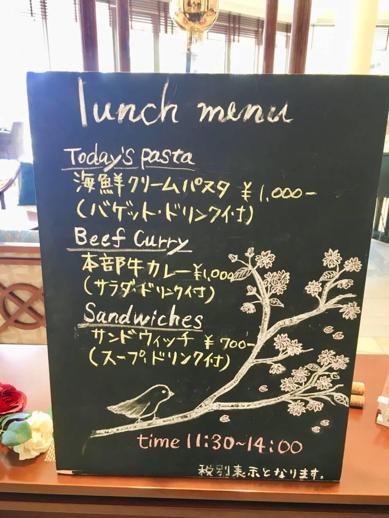 Lounge&Bar カラハイ★ランチメニュー