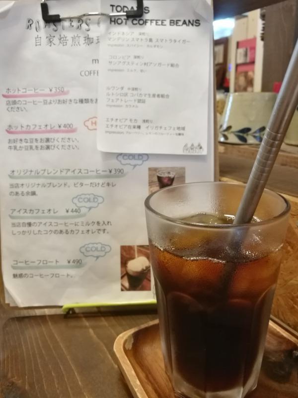 本部町のイチオシ カフェ!