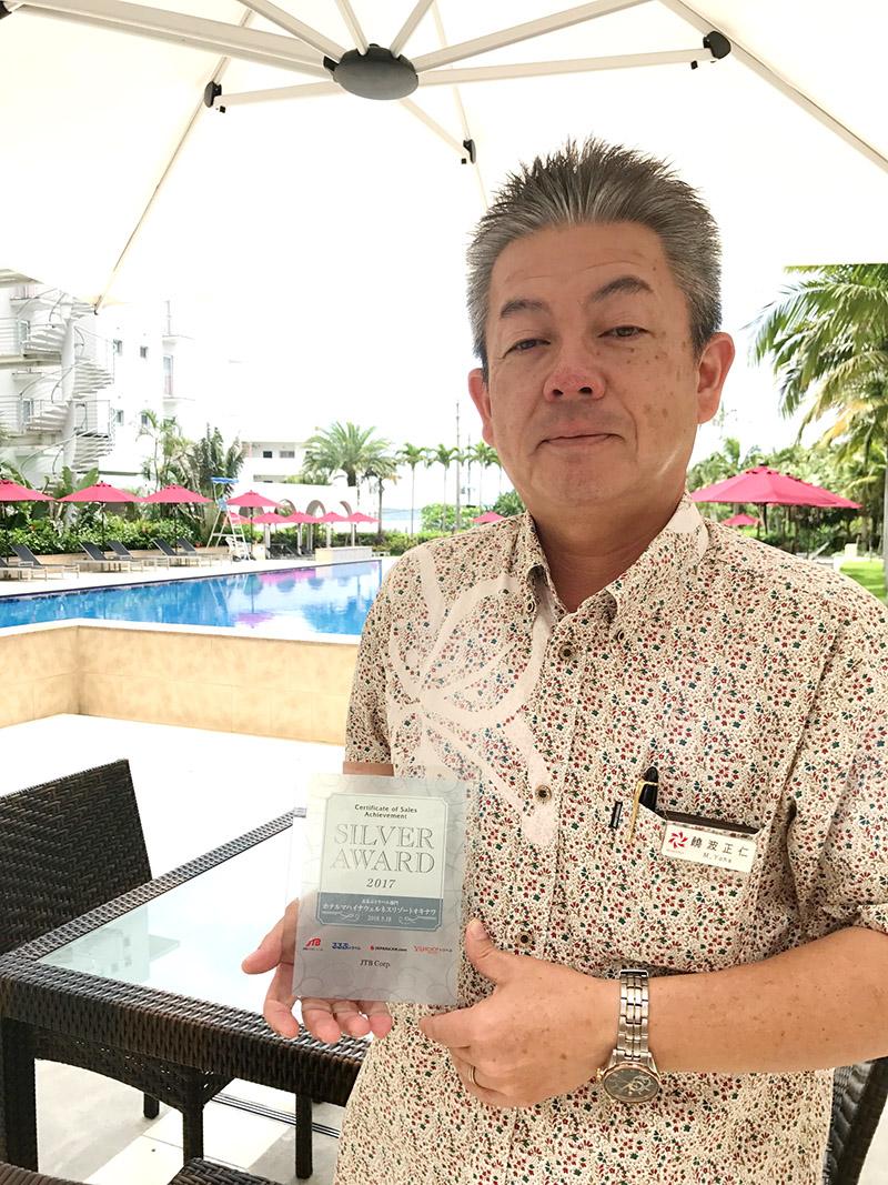 JTB・るるぶトラベルアワード 「シルバーアワード」受賞のお知らせ
