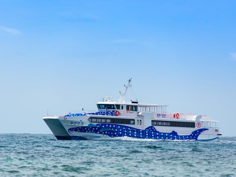 高速船「ジンベエ・マリン」≪那覇⇨もとぶ町へ高速ラクラク75分≫のご案内