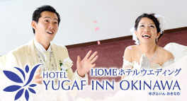 HOME hotel wedding