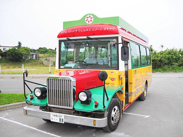【2016年4月〜7月】マハイナシャトルバスのお知らせ