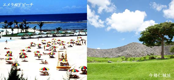 Northern area emerald beach where is popular among tourists, the Nakijin ruins of a castle
