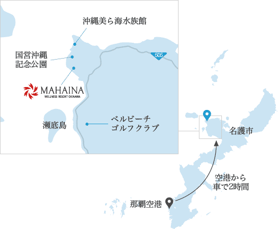 Hotel Mahaina illustration map